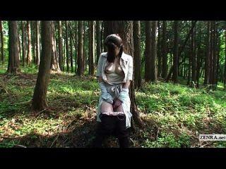 Subtitled Unzensiert Japan Milf Wald Vibrator Blowjob