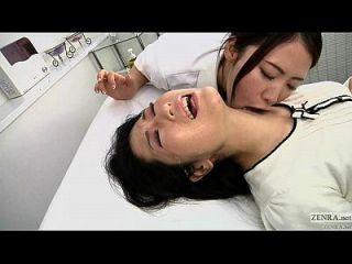 Japanische Lesbische Erotische Spucken Massage Klinik Untertitelt