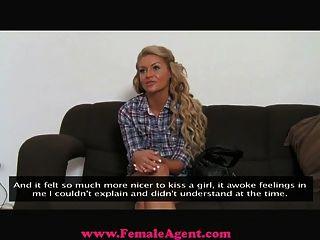 Femaleagent - Reality-tv-babe Versucht Porno
